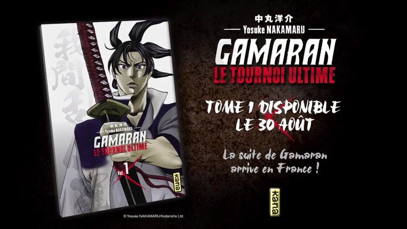 Gamaran : le tournoi ultime - Trailer