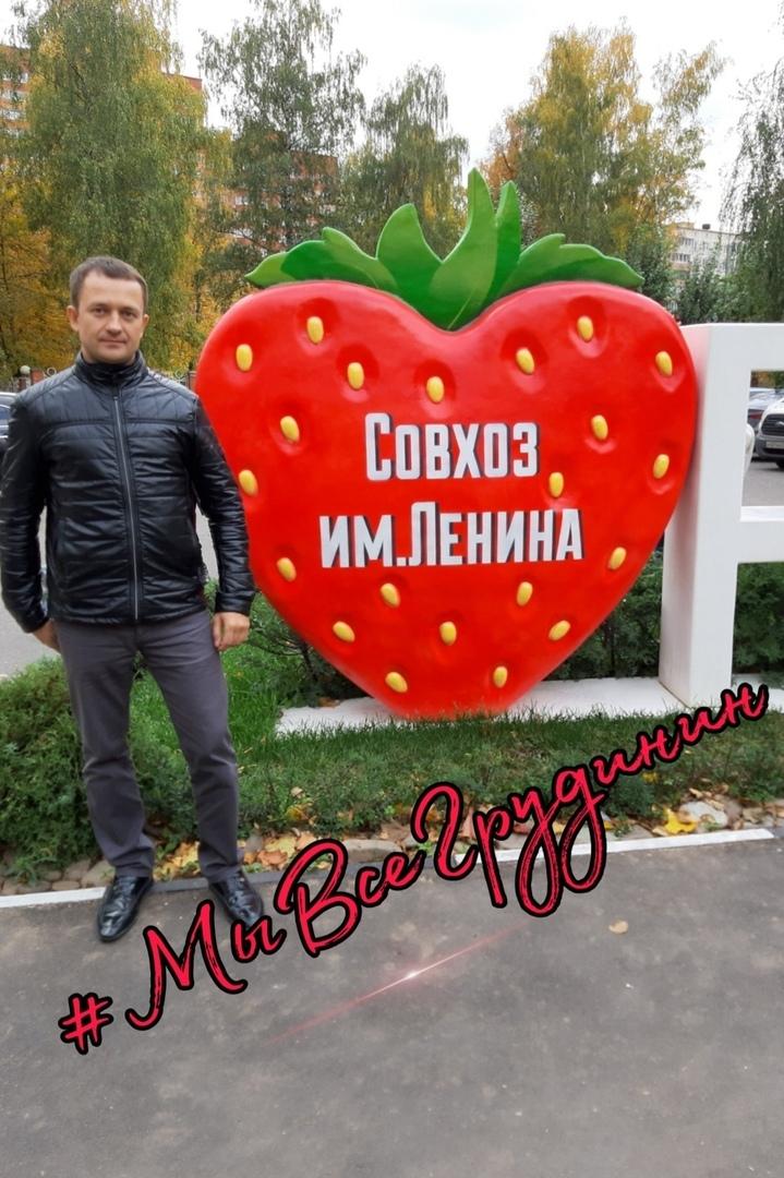 Александр Моргун