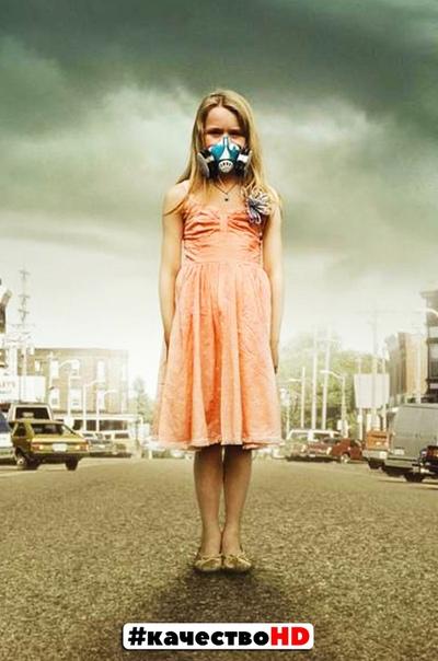 кино hd 2011 2013