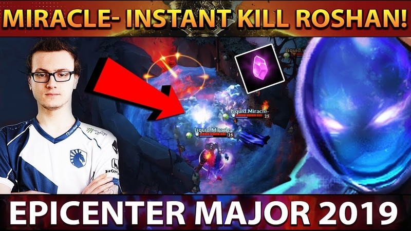 WTF JUST HAPPENED?! MIRACLE- INSTANT KILL ROSHAN IN ONE SECOND WITH ARC WARDEN AT MIN 50 - EPIC DOTA