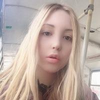 Алиса Яранцева