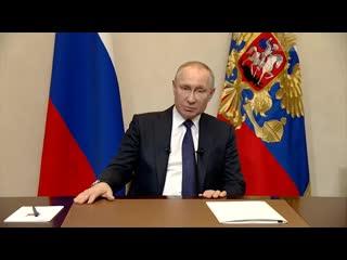 Путин объявил следующую неделю