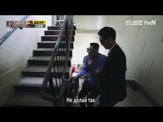 The Great Escape 2 / Великий Побег 2 - эпизод 11 из 13 рус.саб
