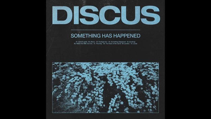 Discus - Marco