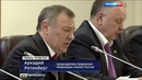 Вести в 20 00 Путин спорт не должен быть ярмаркой тщеславия спонсоров