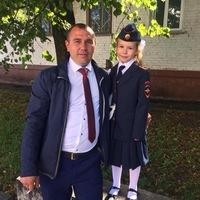 Larin Dima