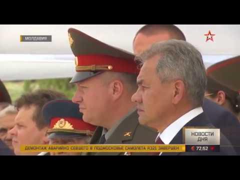 Шойгу передал Додону рассекреченные документы об освобождении Кишинева от фашизма