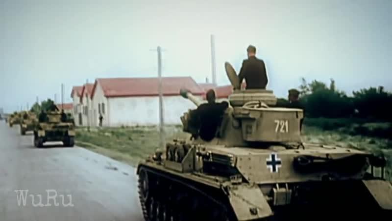 Eisbrecher - This Is Deutsch - German Army During WW2 (2019)