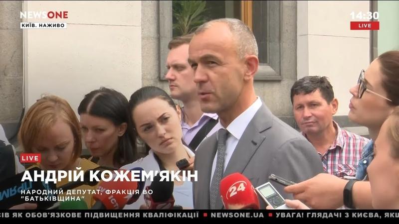 Я не претендую на руководящую должность в каком-либо из комитетов ВРУ – Кожемякин 22.08.19