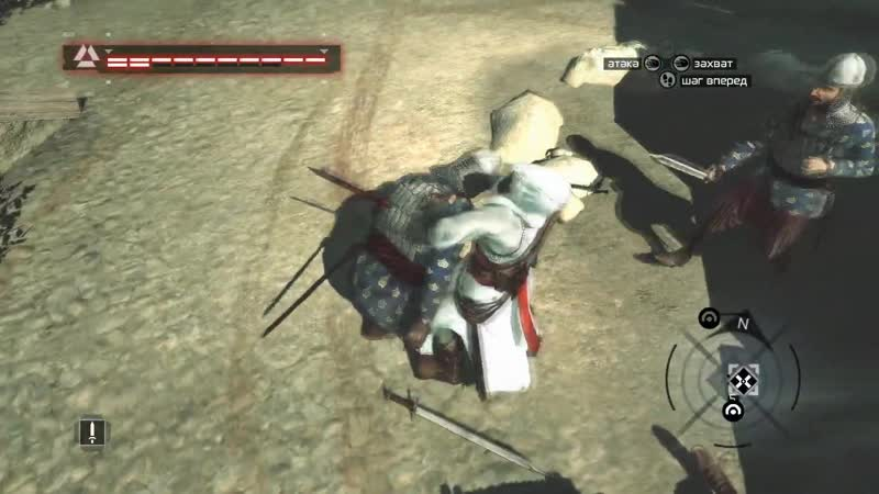 Assassin's Creed — 68 Мажд-Аддин: Цель убийства