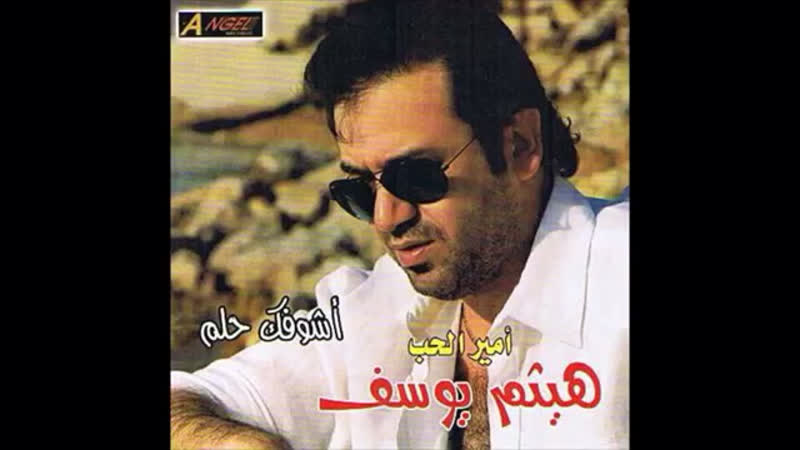 Haitham yosif
