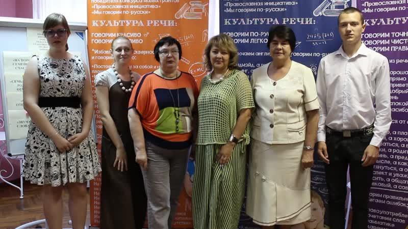 Поздравление Сергею Владиленовичу Габестро, Исполнительному директору Фонда «Соработничество», руководителю проектного направлен