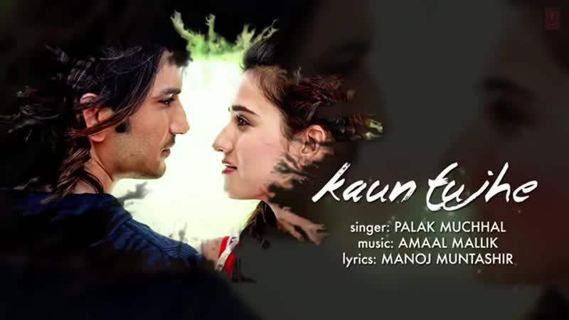 KAUN TUJHE Lyrical MS DHONI THE UNTOLD STORY Amaal Mallik Palak Sushant Singh Disha Patani