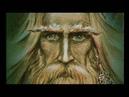 Битва за историю Язычество Руси утверждало существование Единого Бога