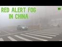Red alert in China as dense fog reduces visibility to less than 50m