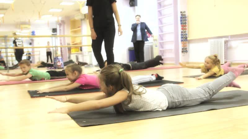 Оздоровительная гимнастика для детей 5-12 лет в ОСК «AVS Кристалл». Тренер Злата Воробьева