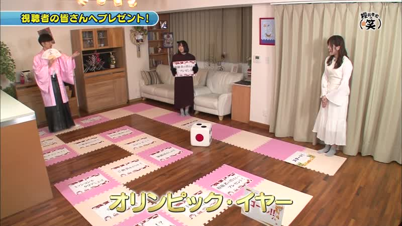 [Exclusive-Raws] 櫻井孝宏の(初笑)すごろくで運だめし SP! (AT-X) 1080p