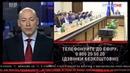 Хватит врать о Крыме!