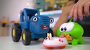 Поиграем в Синий Трактор - Поучительная история о том как взрослые обижают малышей