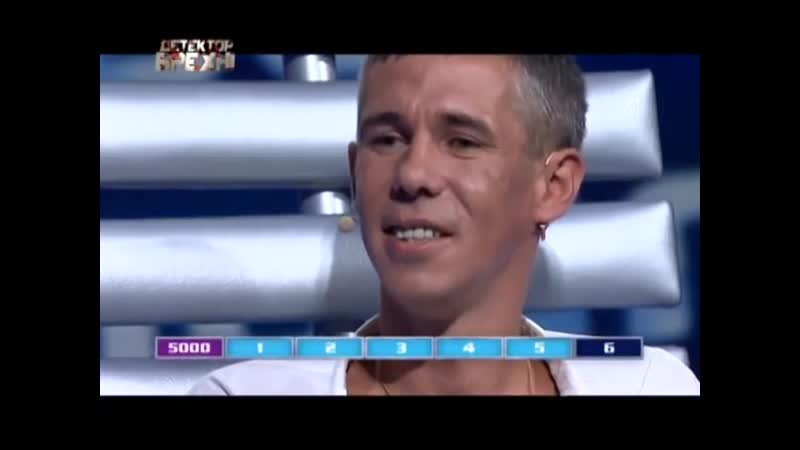 Алексей Панин и Детектор лжи Полный выпуск ЖЕСТЬ