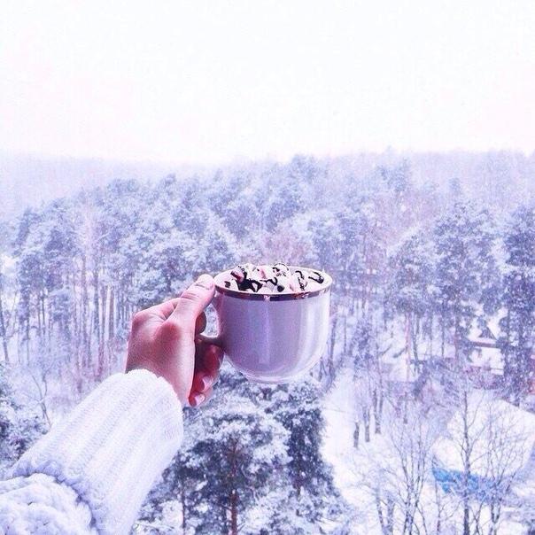 Картинки зима он и она доброе утро