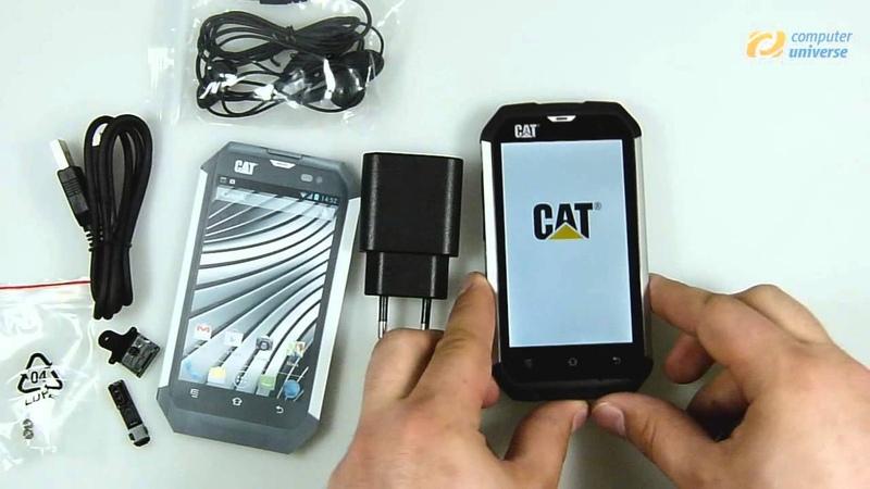 CAT B15 Smartphone ausgepackt bei computeruniverse HD