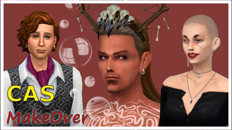 The Sims 4 CAS Townie makeover Мудрецы Мир Магии