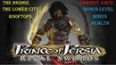 Prince of Persia 3 Rival Swords PSP PPSSPP HD Прохождение 3 The Bridge Lower City Bonus Level