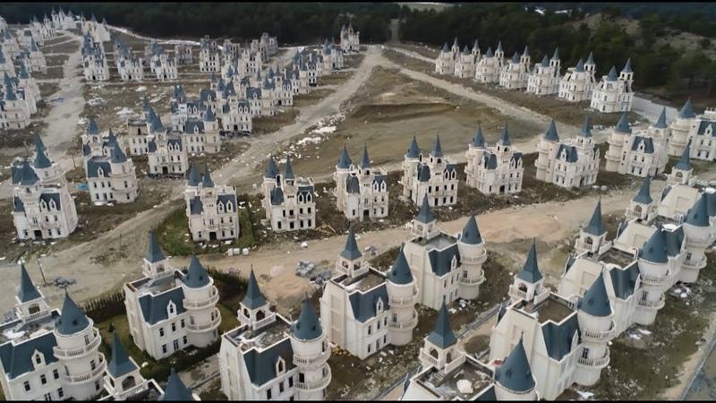 Элитный город-призрак: беспилотник облетел заброшенный «посёлок замков» в Турции