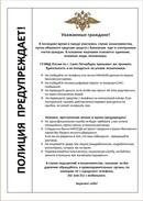 Управляющая компания сплав т сайт оформление договора на создание сайта