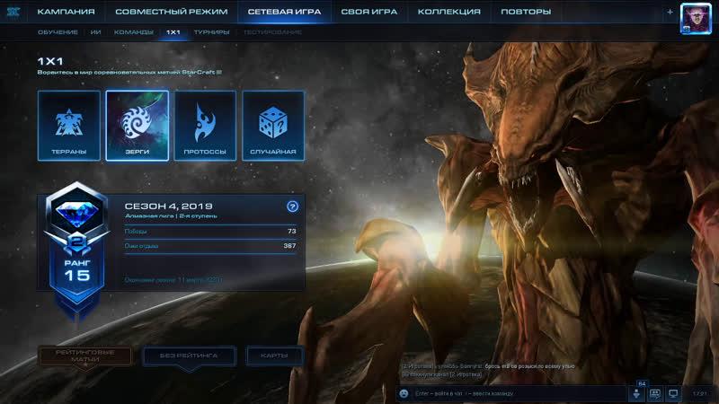 Тренируем StarCraft II поднимаем Diamond