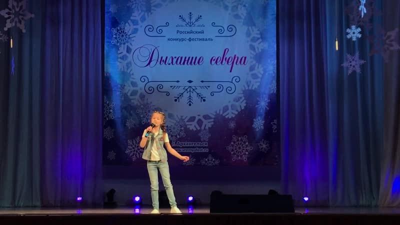 Дыхание севера_Тарасенко Маргарита_2020