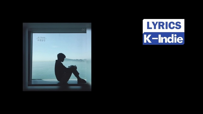 [Lyric Video] Jinyoung - For A Long Time (오랫동안)
