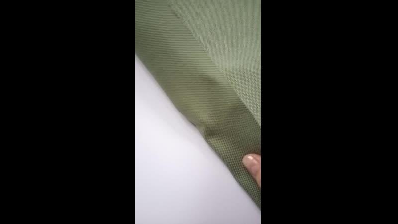 Фисташковая обивочная ткань