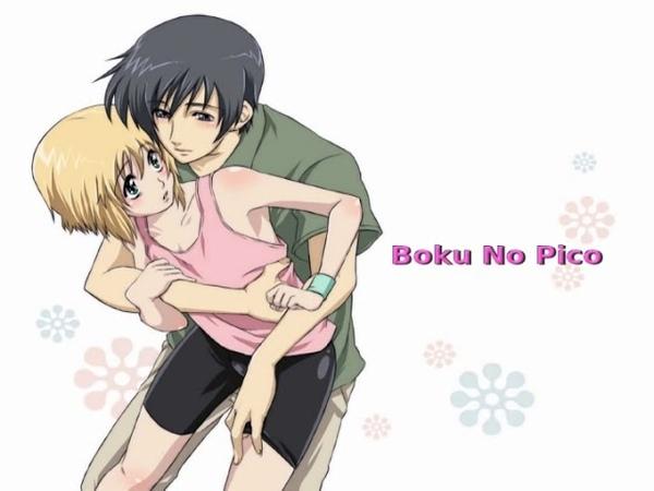 Boku no Pico opening theme song