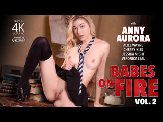 Cherry Kiss, Alice Wayne, Anny Aurora, Jessika Night, Veronica Leal - Private Babes on Fire 2 |  Brazzers Porn Порно