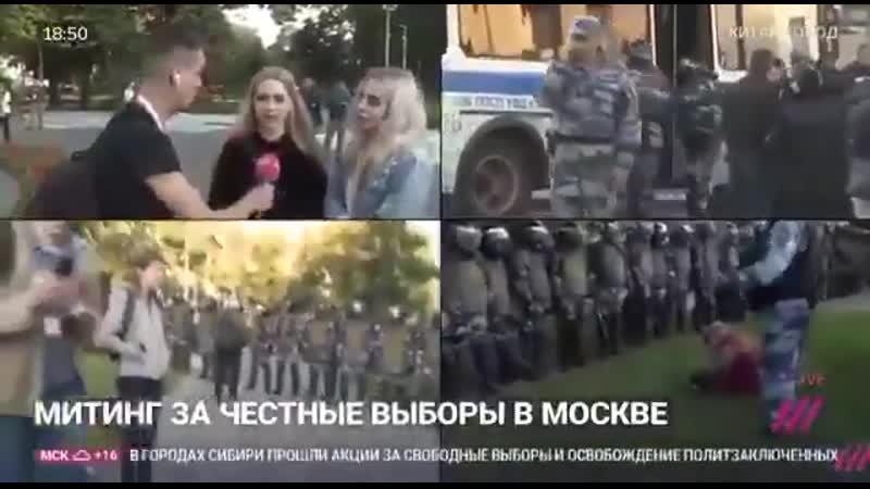 Замужние Женатые Челябинск