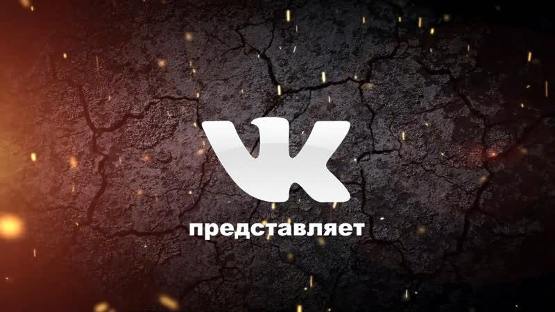 Маленький вампир 2017 г 6