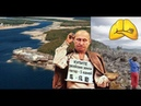 КРЖ: Река Лена. Усольехимпром - новый Чернобыль. Пулково. Вертолетчики РФ.