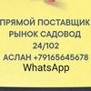 Аслан Абдулаев 22-77