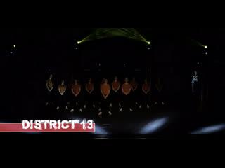 U-13 ANNIVERSARY 2019 | BEST TEAM SHOW PRO | DISTRICT'13 (г.ХИМКИ) | 2 PLACE