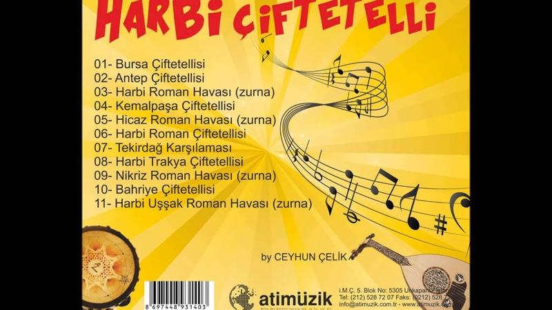 Harbi Çiftetelli Kemalpaşa Çiftetellisi Enstrümantal
