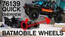 76139 Batmobile Экспресс обзор новых ПОКРЫШЕК и набора