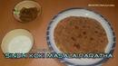 Sindhi Koki Breakfast Recipe By BAWARCHI ek dum desi