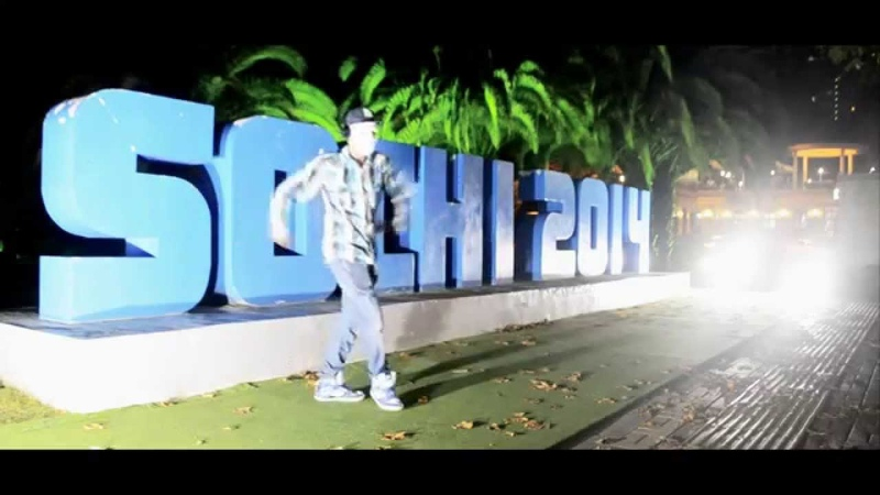 Maxim Ivlev | SOCHI PART 1 | Dance to the DUBSTEP