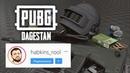 HABKINS ROOL комментирует матчи подписчиков PUBG DAGESTAN