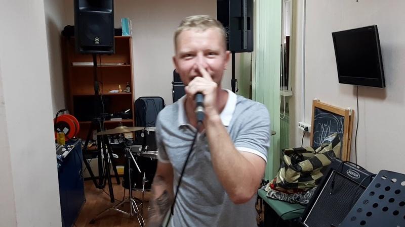 Диман Берёза Пилигрим Live от 01 06 2020 Новосибирск р п Спасение