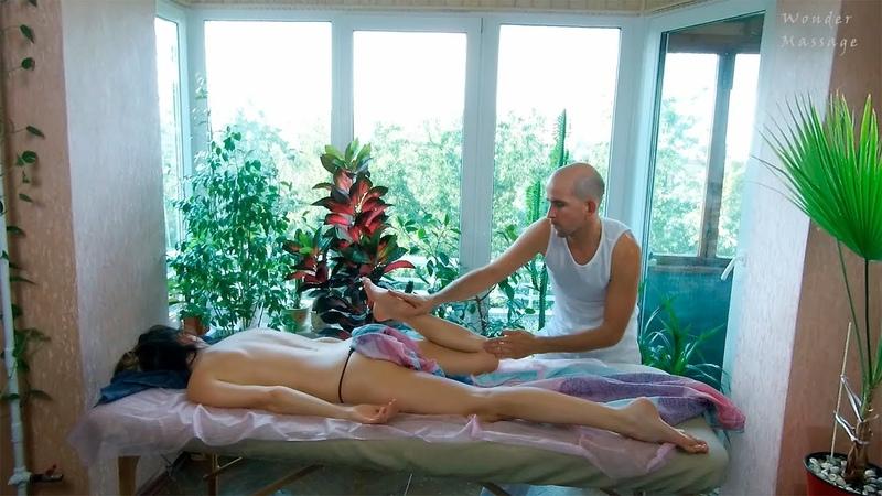 20 минут гавайского массажа Ломи Ломи Нуи