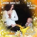 Фотоальбом Екатерины Меркуловой