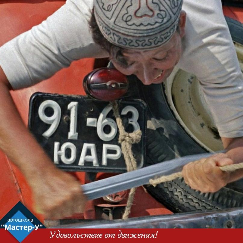 Авто в комедиях Гайдая., изображение №7